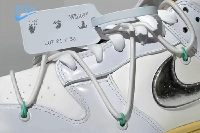 引起熱議:無預警出現「The 50」看板預告 Off-White x Nike 聯名即將登場!?