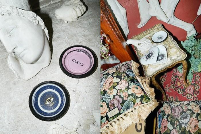 為居家帶來美感擺設:Gucci 新上架家飾系列,蠟燭、餐具、毛毯、抱枕都讓人心動!