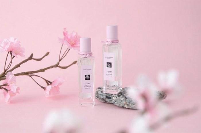 等了又等:優雅粉色 Jo Malone London 櫻花限定版香水,終於要在台灣開售!