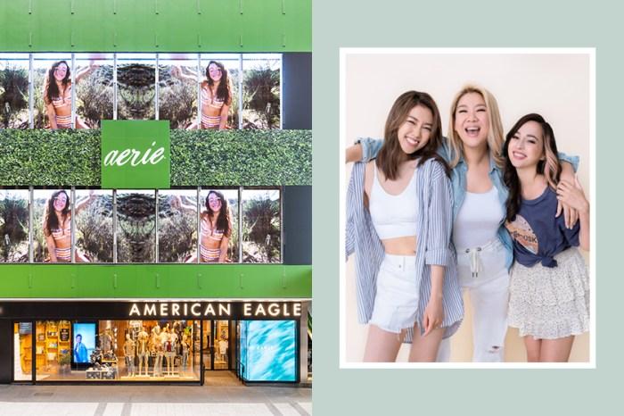 Aerie by American Eagle 全港最大旗艦店開幕,與一眾女生分享 #AerieREAL 生活態度!