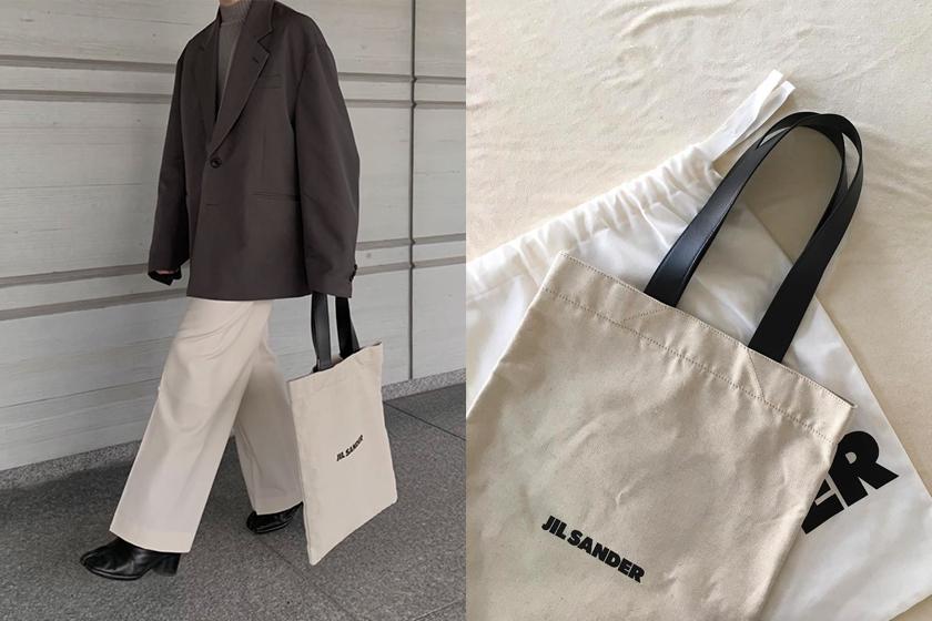 jil sander Flat Shopper tote bag