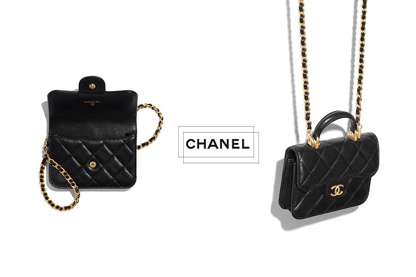 Chanel FLAP COIN PURSE WITH CHAIN mini bag 2020/21 Métiers d'art