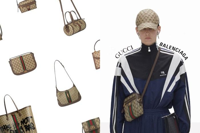 活著 Gucci 老靈魂的 Balenciaga:Jackie、Ophidia… 聯名手袋全整理!