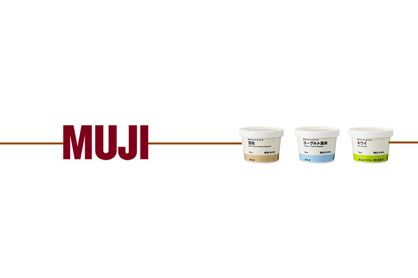 MUJI ice cream new flavor 2021 summer limited
