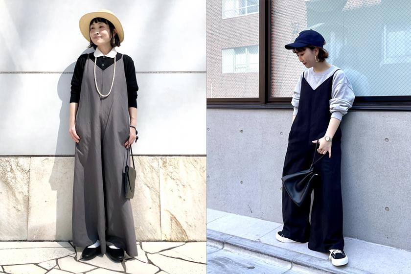 UNIQLO Linen blend camisole overalls 2021ss