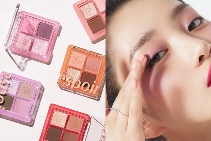 一直找不到屬於自己膚色的調色盤嗎? eSpoir夏季最新眼影盤,冷暖色系列隨你挑選