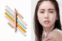 透明系放電必備:W 型眼線筆?能把內眼線畫得超完美!