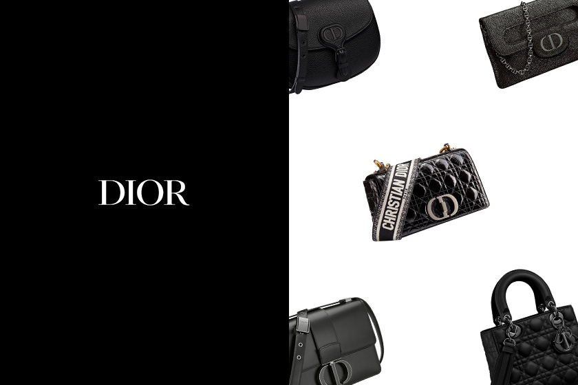 Dior Uber Black Collection 2021ss