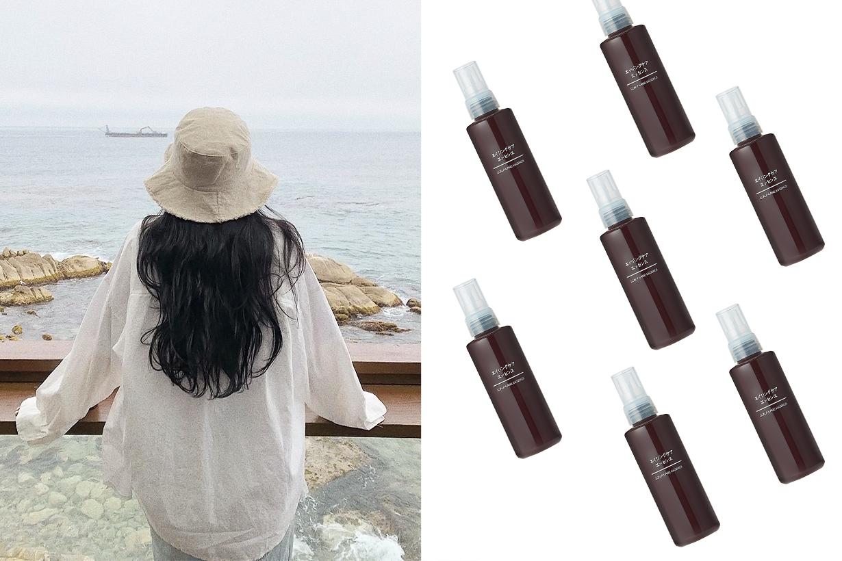Japan Muji Scalp Care Essence Hair Products Thin Hair Healthy Hair Scalp Hair Growth Hairstyles