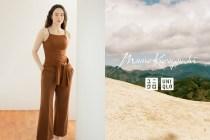 一度連線不上官網:UNIQLO and Mame,日本這 2 個款式已一件不剩!