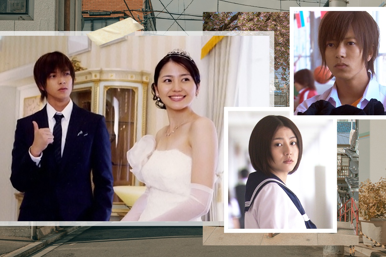 Operation Love Nagasawa Masami Tomohisa Yamashita Japanese TV Drama Fuji TV Classic Love Stories Romantic Drama