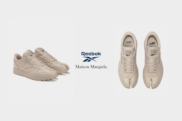 這裡還有存貨:搶手的 Reebok x Maison Margiela,裸色分趾鞋登場!