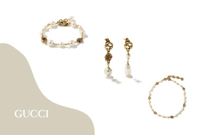 致命的優雅美:Gucci 珍珠復古金飾品,宛若化身中古世紀公主!