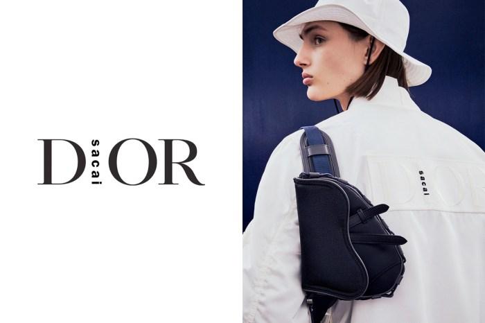 Sacai x Dior Men 無預警聯名,限定 Saddle Bag 不能只讓男生佔有!