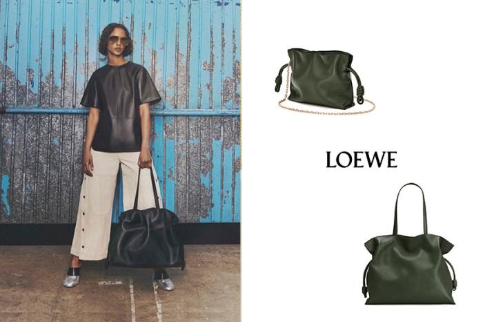 有如可愛裙擺:Loewe Flamenco 人氣手袋,XL和超迷你款引熱議!