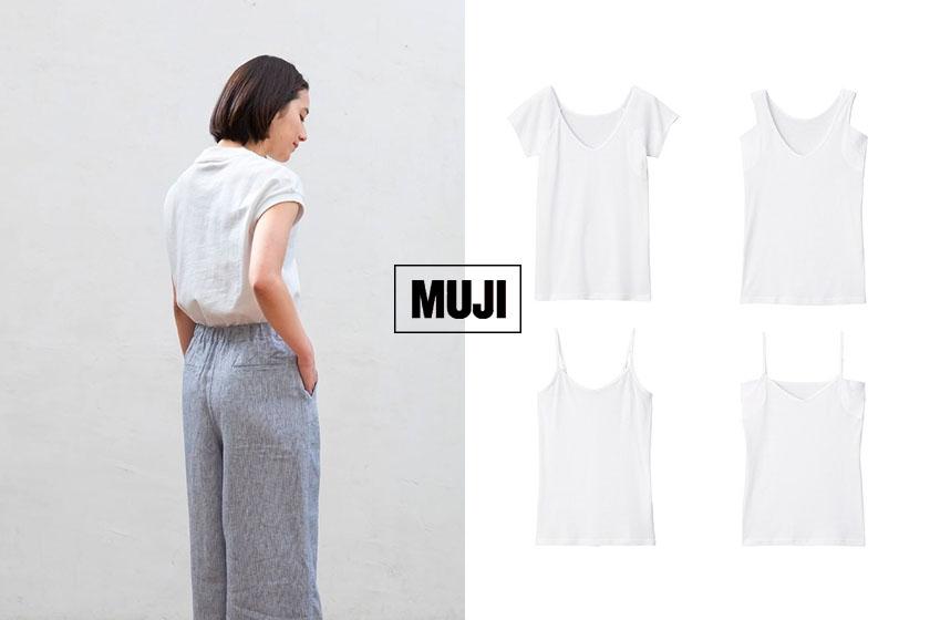 muji underwear collection 2021ss