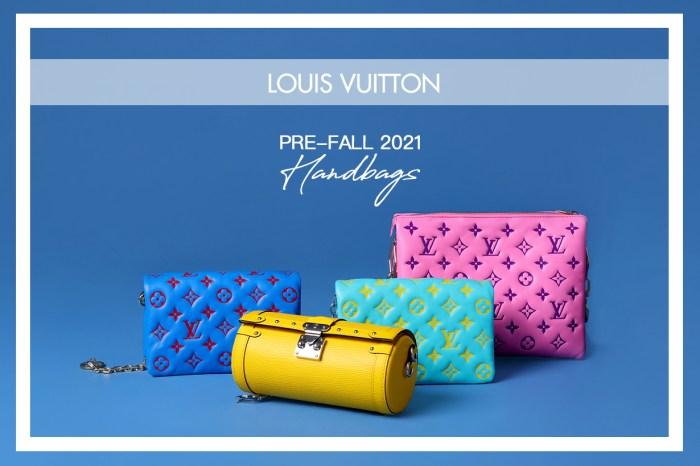 「色彩」是來季潮流關鍵,Louis Vuitton 這 3 款手袋務必入手!