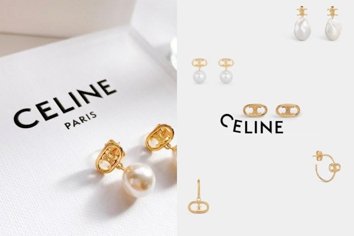 Celine Triomphe Logo 耳環:經得起 30 年的百搭,哪一款最仙?