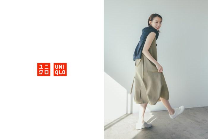 清爽俐落:UNIQLO 帶麻料 A 字洋裝,附上腰帶穿法 1+1!