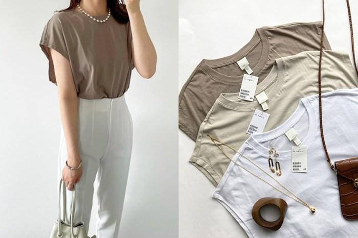 隱藏肉手臂:H&M 法式袖背心,俐落感滿分怪不得一件難求!