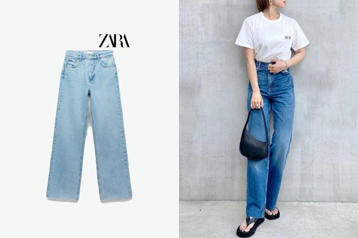 找到 Zara 神褲:堪稱最完美的長度,亞洲女生也能駕馭!