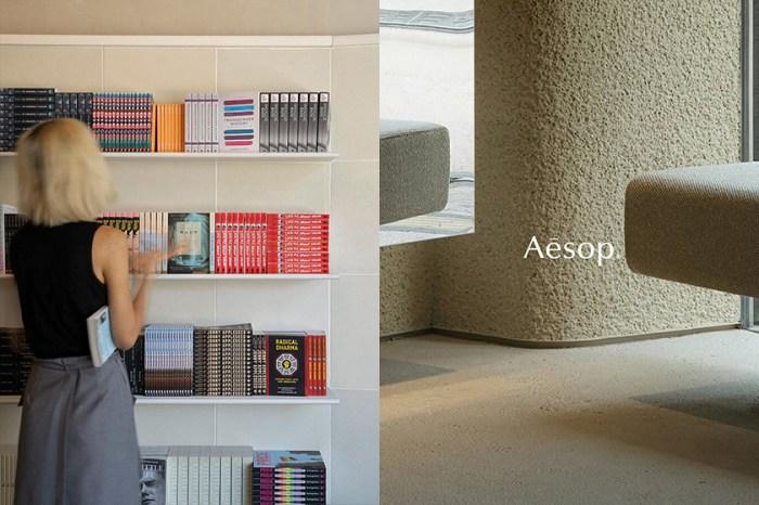 Aesop 把專門店變成了圖書館,只為了這個讓人暖心的原因!
