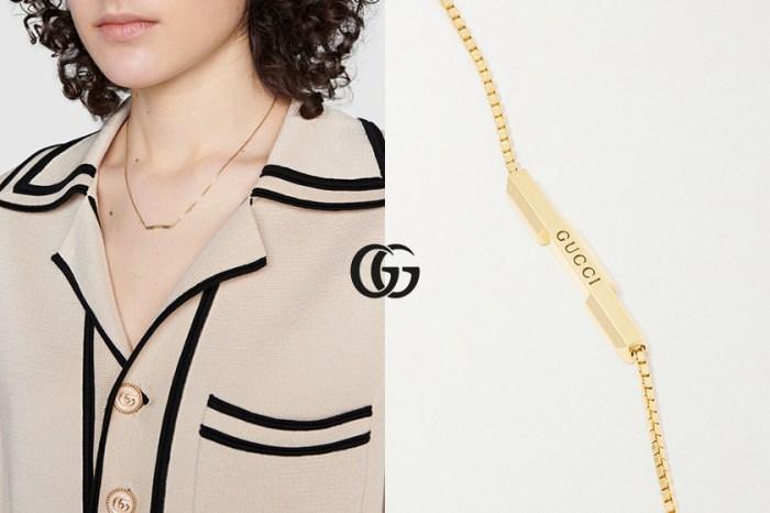 低調的雋永之美:Gucci 極簡設計首飾,悄悄成為時髦女生的最愛!
