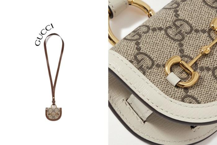經典 Monogram+復古造型:Gucci 再度為 Airpods 推出迷你小包!