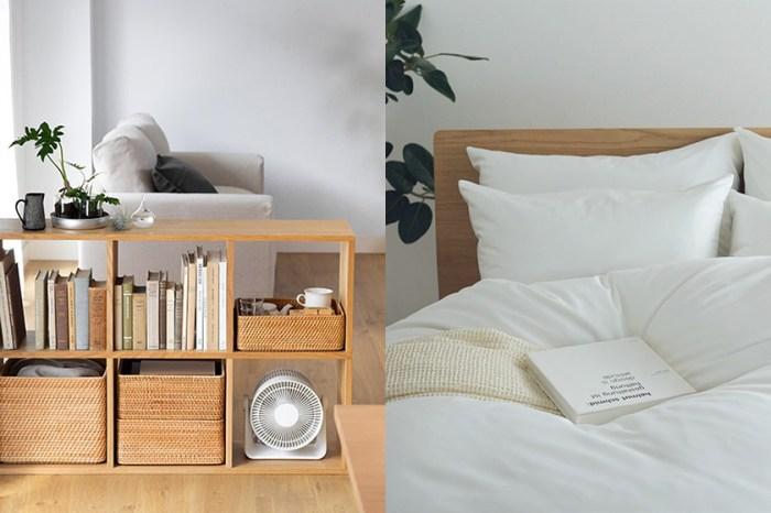 默默熱賣數年:MUJI 無印良品最受歡迎的「居家清潔」質感小物!