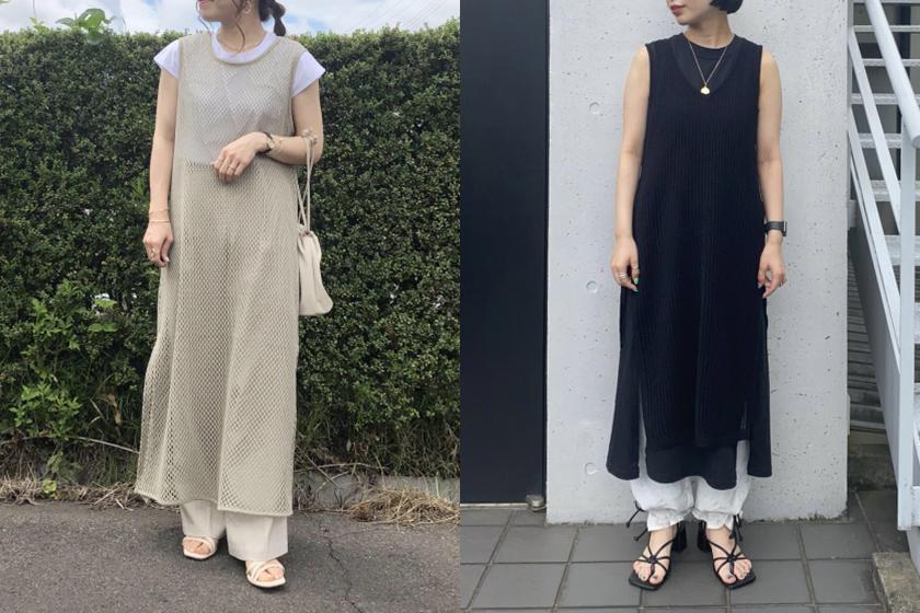 GU Long Mesh dress Summer Style