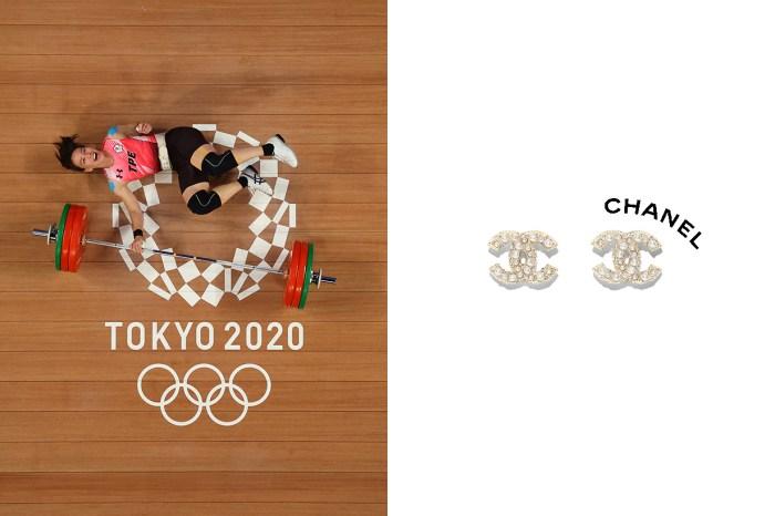 為中華隊拿下首面東京奧運金牌,女生們都在討論郭婞淳的 Chanel 耳環!