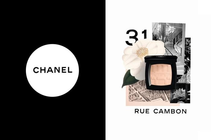 優雅的康朋街浮雕藏在其中:Chanel 限量版蜜粉餅,列入下一個必買清單!