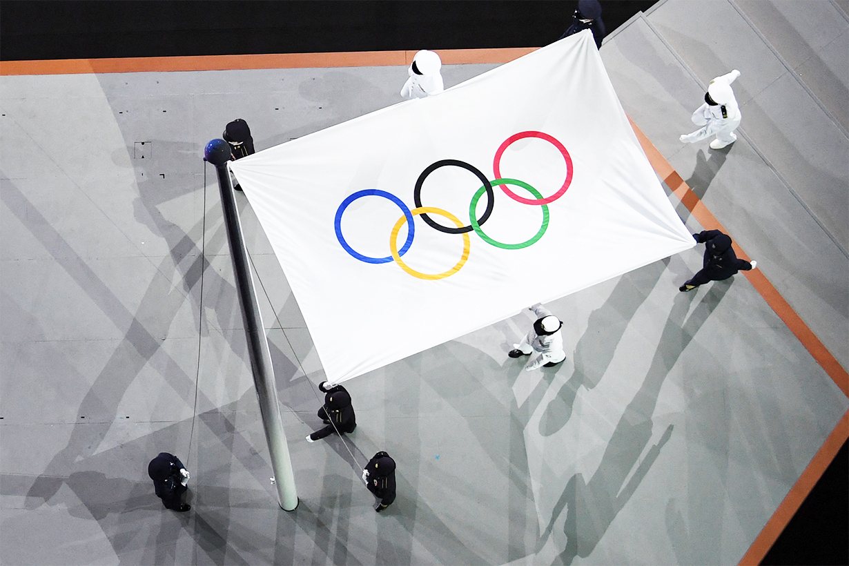 2020 Tokyo Olympic Games 2020 Olympics 2021 Olympics Opening Ceremony Lady Gaga Watanabe Naomi Super Mario Nintendo