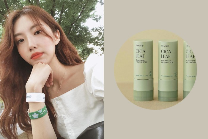 跟「士多啤梨鼻」說再見!介紹你 3 款韓國小眾品牌的去黑頭神器!