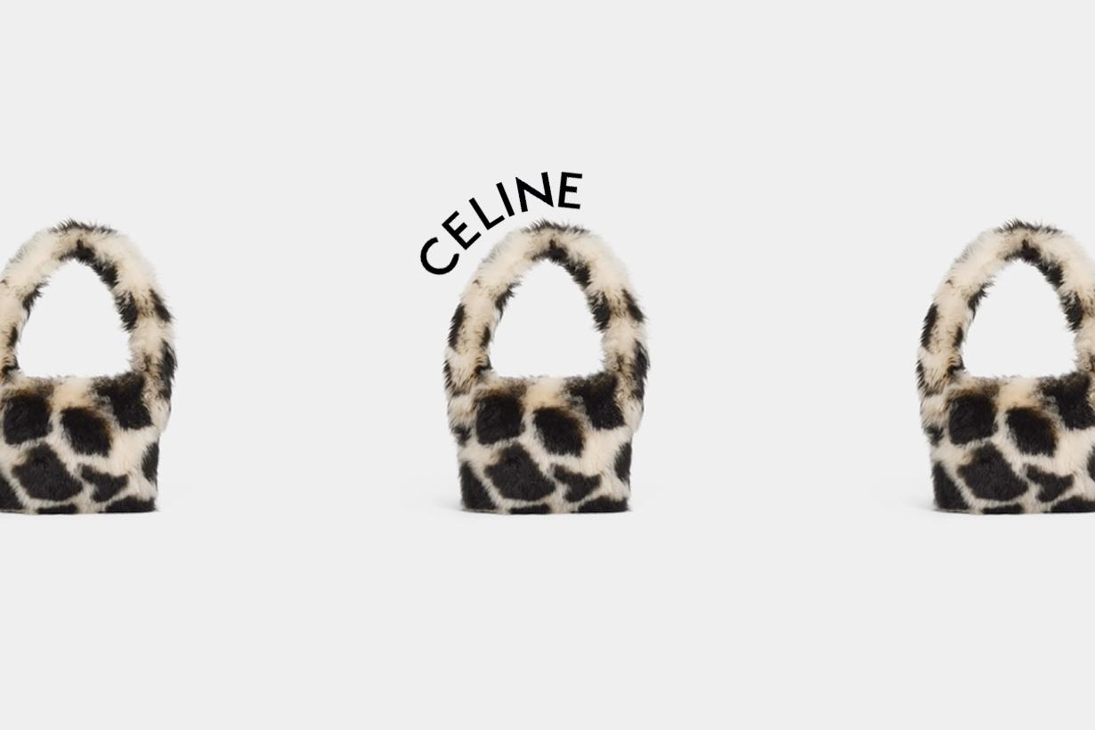 長頸鹿紋+迷你尺寸:Celine 這枚男裝區手袋,可愛到以為走錯棚!