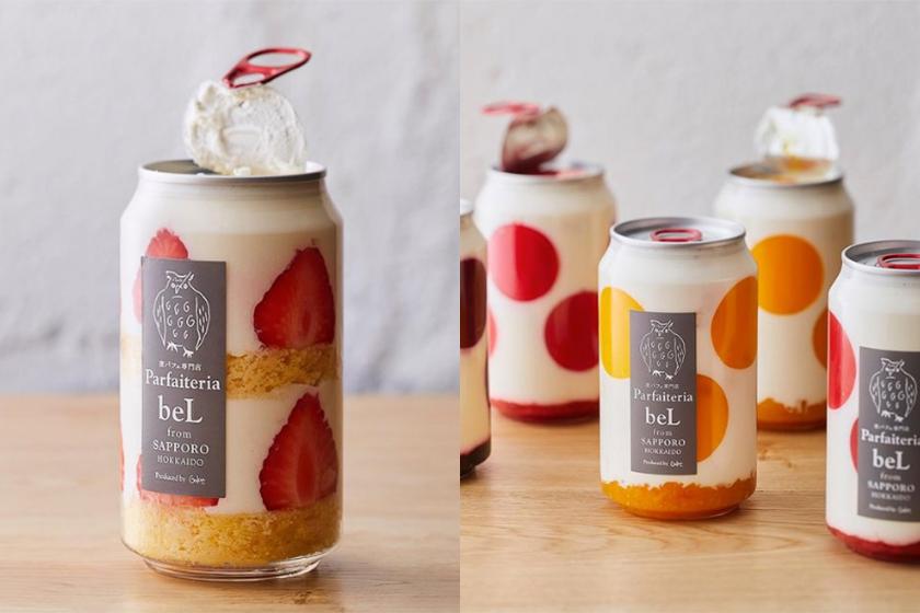 canned cake from japan risotteria parfaiteriabel shibuya