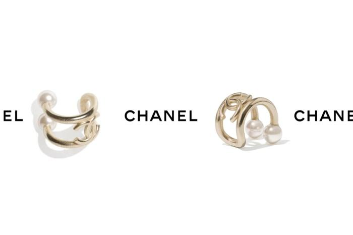 個性優雅兼具:埋沒在新品,CHANEL 仙氣逼人的珍珠耳扣!