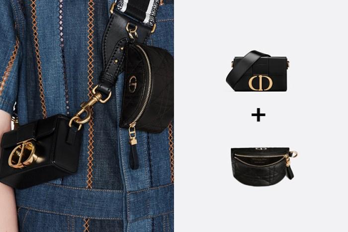 膩了大眾款?時髦女生的隱藏揹法:Dior 手袋+Caro 半月零錢包