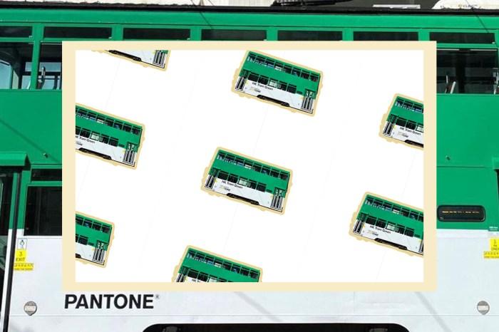 Pantone 推出屬於香港電車的色調「 HK Tram Green 」, HKT 在 7 月推出一系列活動慶祝!