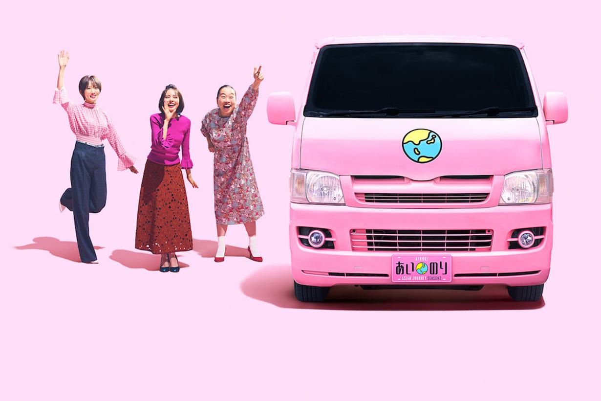 Japan dating reality show love wagon