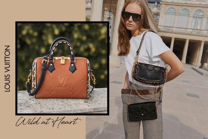 Louis Vuitton 豹紋手袋系列優雅登場,輕鬆為造型帶來時尚質感!