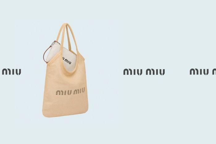 本季最高 CP 值之選:Miu Miu 編織手袋,1+1 內袋貼心又實用!