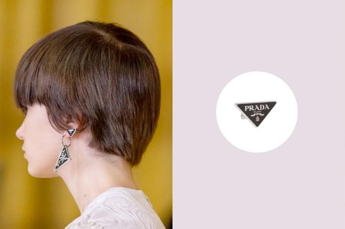 Prada 最保值耳環已上架,有什麼能比三角 Logo 更經典呢?