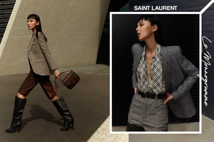 Saint Laurent 2021 秋冬系列復古登場:Kiwi 李函背上大熱 Le Monogramme 手袋,時尚地遊走每個角落!
