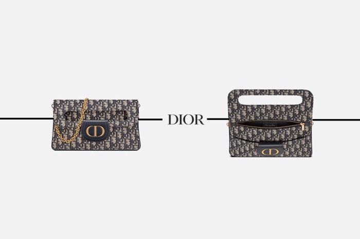 一袋三揹:超人氣 DiorDouble,新加入經典 Oblique提花款式!
