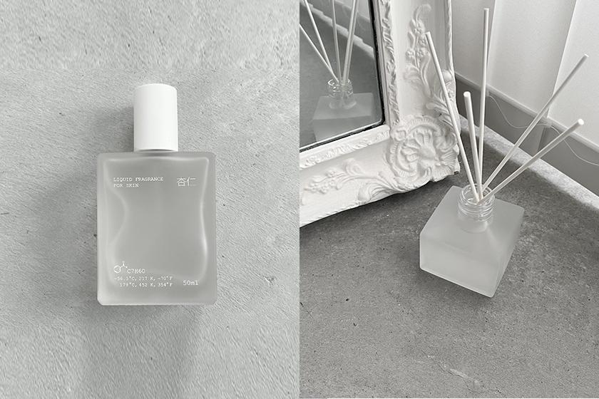 philosophia liquid fragrance room fragrance apricot kernel