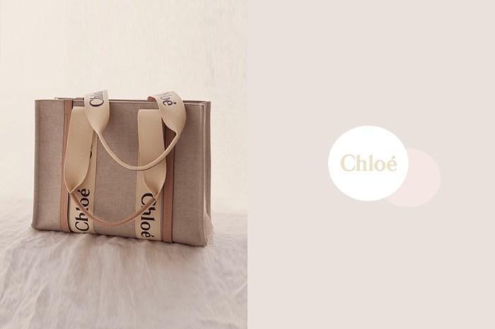 不缺粉絲的爆款:Chloé 最受歡迎帆布包,全新色調更顯仙氣!