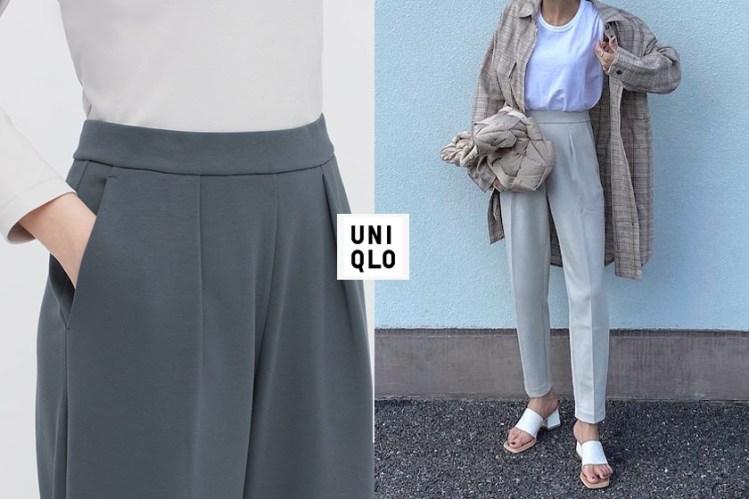 試穿後就不想脫下來:UNIQLO 美型廓形褲,腰肉臀肉大腿肉一次收不見!