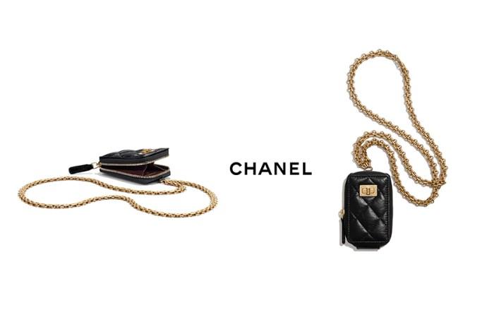 時髦度 UP:CHANEL 2.55 鏈條小包,不經意翻到的遺珠款!