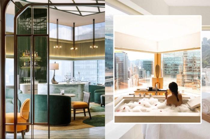#HKStaycation 特輯:下殺超過 HK$2000!假期就入住這間低調奢華的酒店來體驗「禪之美學」吧!